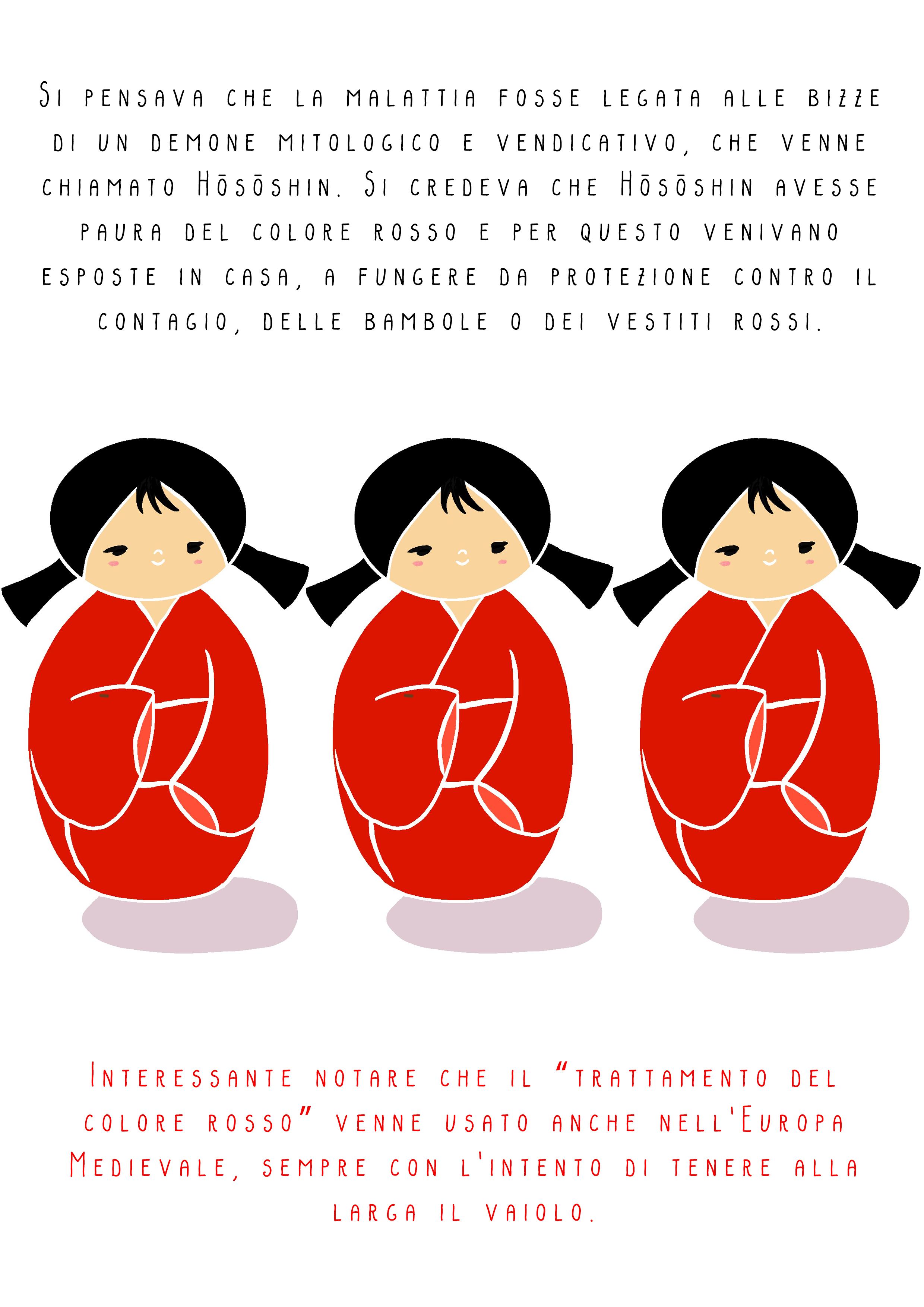 Rosso_Pandemie by Virginia Elena Patrone